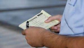 pago de multas por internet